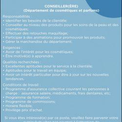 Pharmacie Gauthier, Couture et Blais